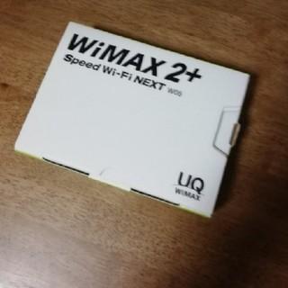 エーユー(au)のWiMAX2+(その他)