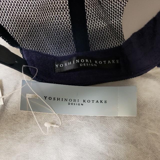 YOSHINORI KOTAKE(ヨシノリコタケ)の新品未使用!!④ヨシノリコタケ キャップ ネイビー  ④ メンズの帽子(キャップ)の商品写真