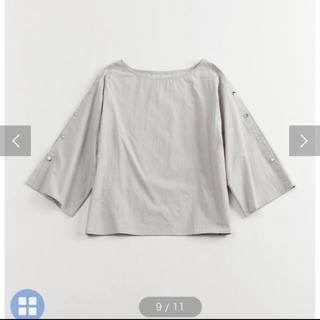 【EDIST closet】袖スリット入りハリ感ブラウス(Tシャツ(長袖/七分))
