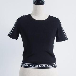 マイケルコース(Michael Kors)のMichael Kors Viscose Cropped T-shirt (Tシャツ(半袖/袖なし))