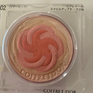 コフレドール(COFFRET D'OR)のコフレドール スマイルアップチークN レフィル  02 (チーク)