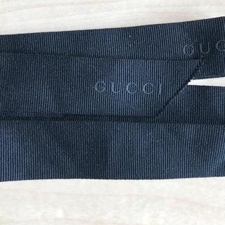 グッチ(Gucci)のGUCCI リボン 2つで4m以上!(各種パーツ)