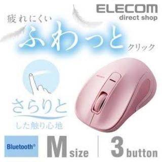 エレコム(ELECOM)のエレコム ワイヤレスマウス salal ふわっとクリック ピンク●専用(PC周辺機器)