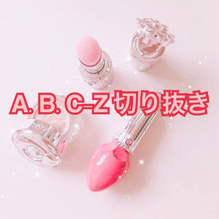 A.B.C.-Z - A.B.C-Z 切り抜き