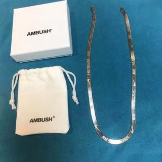 アンブッシュ(AMBUSH)のAMBUSH NIKE コラボ チェーン ネックレス(ネックレス)