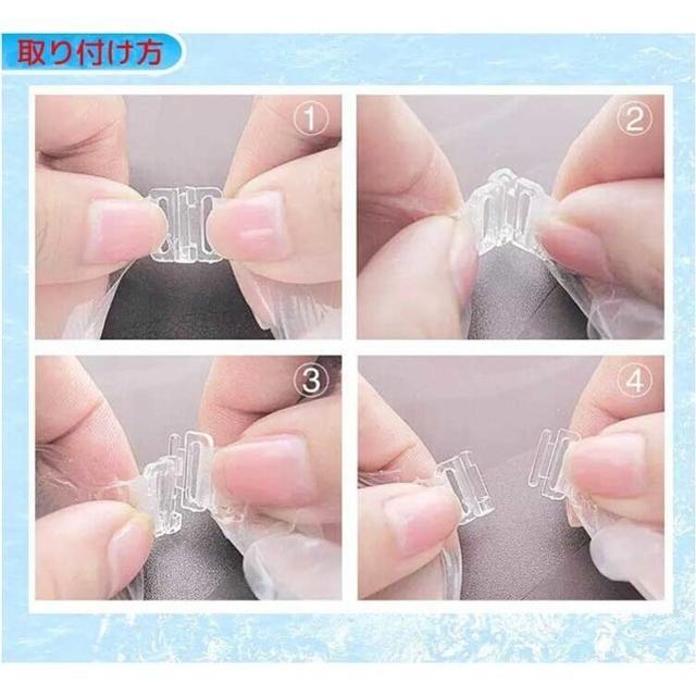 シリコン ヌーブラ NuBra Dカップ  美盛 水着 薄型 レディースの下着/アンダーウェア(ヌーブラ)の商品写真