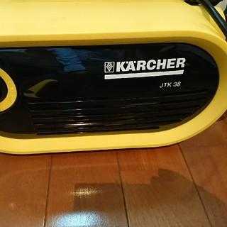 ケーツー(K2)の高圧洗浄機 ケルヒャー JTK38 (掃除機)