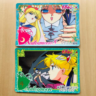 Sailor Moon R PP Card 331