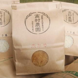 新米コシヒカリ、ひとめぼれ、米味噌セット(米/穀物)