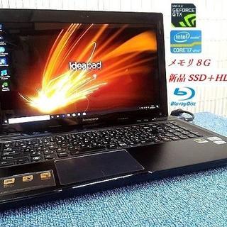 レノボ(Lenovo)の【新SSD+HDD】Corei7 NVIDIA GTX Y580 ゲーミングPC(ノートPC)
