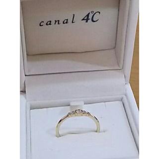 カナルヨンドシー(canal4℃)のカナル4℃(リング(指輪))