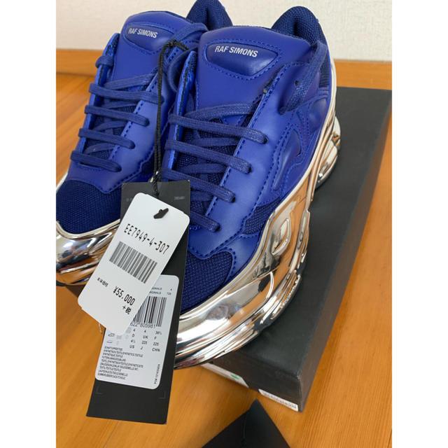 RAF SIMONS(ラフシモンズ)のアディダス ラフシモンズ スニーカー4サイズ試着のみ レディースの靴/シューズ(スニーカー)の商品写真