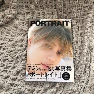 シャイニー(SHINee)のテミン PORTRAIT 写真集(K-POP/アジア)