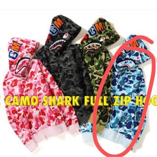 bape abc camo shark blue XL