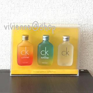 カルバンクライン(Calvin Klein)のカルバンクライン ミニ 香水(ユニセックス)