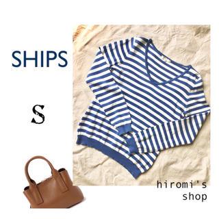 シップス(SHIPS)のシップス 長袖カットソー S ボーダー 薄手ニット ロンT SHIPS ブルー青(カットソー(長袖/七分))