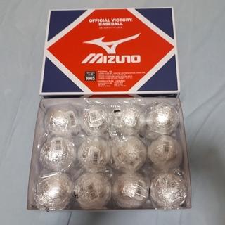 ミズノ(MIZUNO)のusa様専用(ボール)
