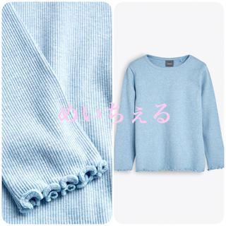 ネクスト(NEXT)の【新品】next ブライトブルー 長袖Tシャツ(ヤンガー)(シャツ/カットソー)