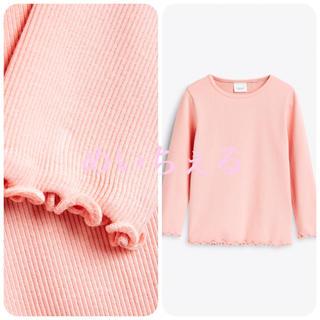 ネクスト(NEXT)の【新品】next ライトピンク 長袖Tシャツ(ヤンガー)(シャツ/カットソー)