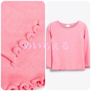 ネクスト(NEXT)の【新品】next ブライトピンク 長袖Tシャツ(ヤンガー)(シャツ/カットソー)
