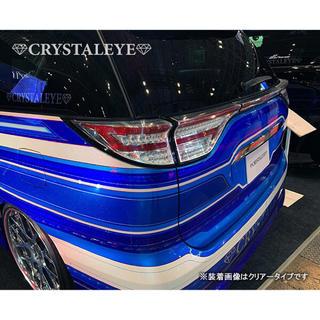 トヨタ(トヨタ)のクリスタルアイ 50系エスティマ ファイバーLEDテールランプ(車種別パーツ)