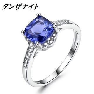 【E-44-14】タンザナイト スターリングシルバー 925 指輪 14号相当(リング(指輪))