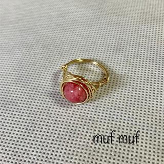天然石 インカローズ風ピンクジェイドのリング(リング(指輪))