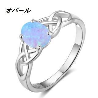 【E-219-14】ブルーオパール スターリングシルバー 925 指輪 14号(リング(指輪))