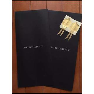 バーバリー(BURBERRY)のバーバリー ラッピング紙袋二枚(ラッピング/包装)