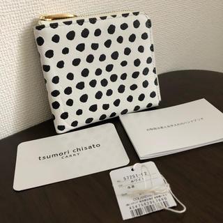 TSUMORI CHISATO - ツモリチサト キャリー ミニ財布