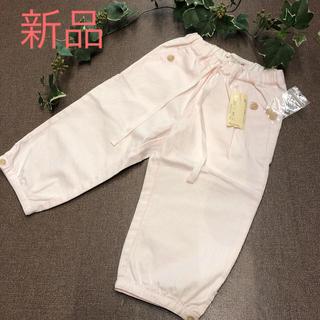 ボンポワン(Bonpoint)のボンポワン パンツ 新品タグ付き(パンツ)