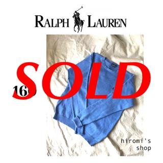 ラルフローレン(Ralph Lauren)の【美品】ラルフローレン 160cm コットンセーター レディースM トレーナー(ニット/セーター)