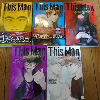 講談社 - This Man 1-5巻 完結