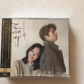 トッケビ  オリジナル・サウンドトラック  DVD付き(テレビドラマサントラ)