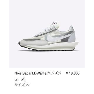 サカイ(sacai)のsacai × NIKE LDwaffle 3足セット(スニーカー)