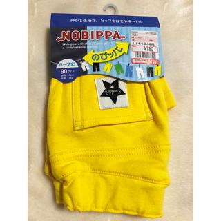 しまむら - 新品 のびッパ ハーフパンツ 黄色 ズボン 90cm