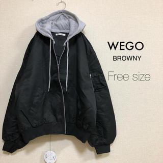 WEGO - WEGO BROWNY⭐️新品⭐️2wayフード付MA-1 ブラック
