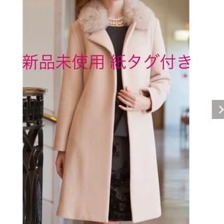 ローズティアラ(Rose Tiara)の新品 ローズティアラ 3Way  フォクスファー使い コート (グレー)  42(ロングコート)