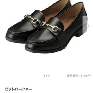 ジーユー(GU)のビットローファー GU(ローファー/革靴)