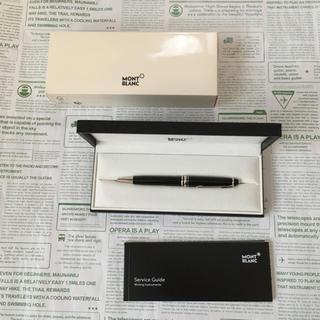 モンブラン(MONTBLANC)の【新品!】MONTBLANC ボールペン 0.5mm(ペン/マーカー)