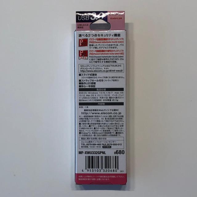 ELECOM(エレコム)のELECOM USBメモリ 32GB スマホ/家電/カメラのPC/タブレット(PC周辺機器)の商品写真