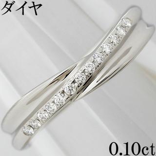 ダイヤ 0.1ct Pt900 プラチナ リング 指輪 2連風 8.5号(リング(指輪))