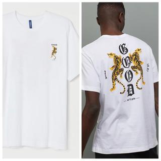 エイチアンドエム(H&M)の【H&M】新作&新品 ☀️ タイガー柄 Tシャツ Lサイズ(Tシャツ/カットソー(半袖/袖なし))