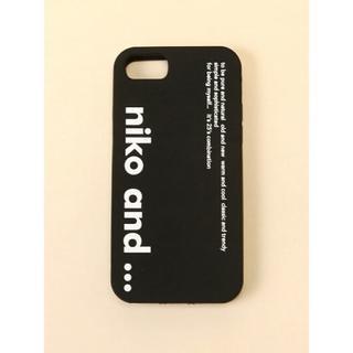 ニコアンド(niko and...)の新品未開封 iPhoneケース ニコアンド ブラック(iPhoneケース)