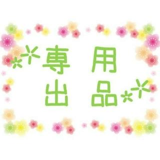 motherways - 新品★マザウェイズ★1歳のお誕生日スタイ☆汽車に乗ったクマさん柄