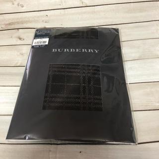 バーバリー(BURBERRY)のバーバリー  ラメクラスチェック タイツ(タイツ/ストッキング)