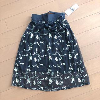 ジーユー(GU)のGU GIRLS フラワーチュールロングスカート130(スカート)