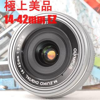 OLYMPUS - 極上美品★なめらか電動ズーム!! ★オリンパス14-42mm EZ