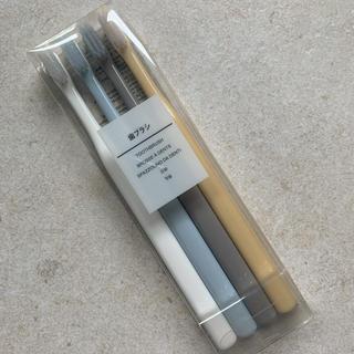 ムジルシリョウヒン(MUJI (無印良品))の無印良品 歯ブラシセット 4本(歯ブラシ/歯みがき用品)