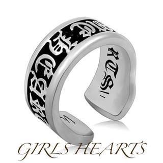 送料無料27号クロムシルバーサージカルステンレスメタルスクロールラベルリング指輪(リング(指輪))